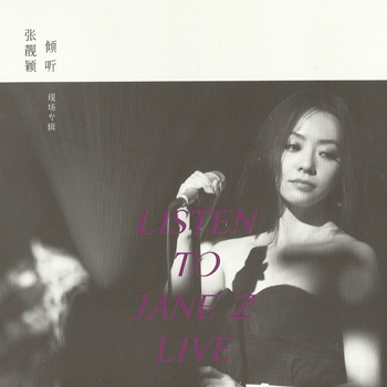Jane Zhang - Listen To Jane Z Live