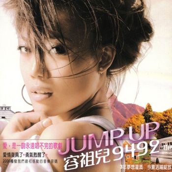 Joey Yung - Jump Up 9492