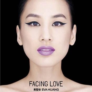Eva huang melody show eva huang love tells me voltagebd Gallery