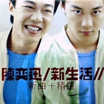 Eason Chan - New Life