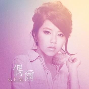 G.E.M. Tang 2