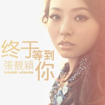 Jane Zhang 6