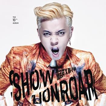Show Luo - Lion Roar