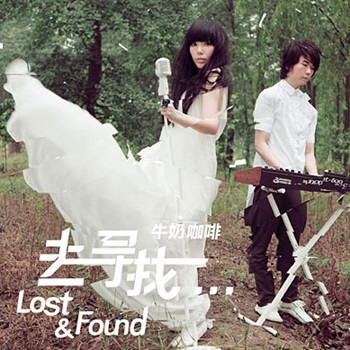 Milk Coffee - Lost & Found