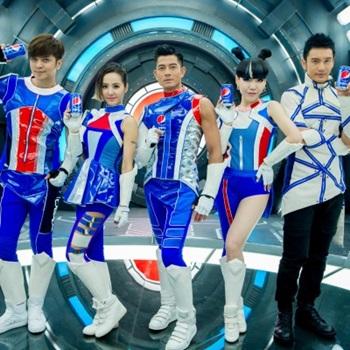 Pepsi 2014