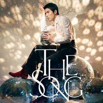 Jam Hsiao - The Song