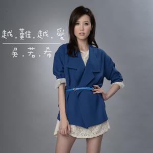 Jinny Ng 2