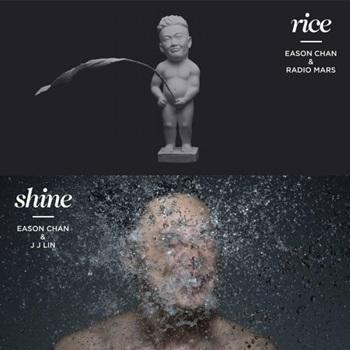 Eason Chan - Rice & Shine