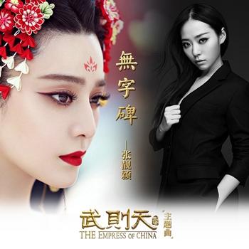 Jane Zhang 9