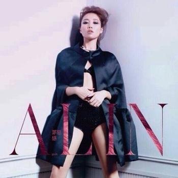 A-Lin Huang - Guilt