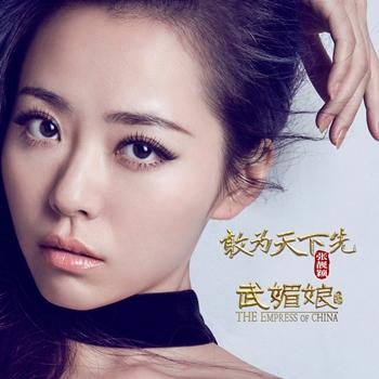 Jane Zhang 10