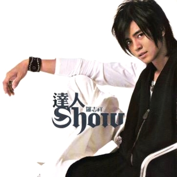 Show Luo - Expert Show