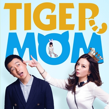 Ost. Tiger Mom