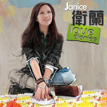Janice - Love Diaries