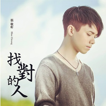 Hins Cheung 3