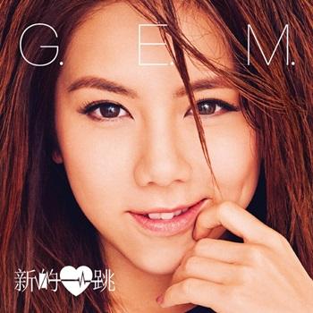 G.E.M. Tang - Heartbeat