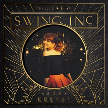 Peggy Hsu - Swing INC