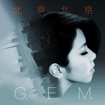 G.E.M. Tang - 2016 - 1