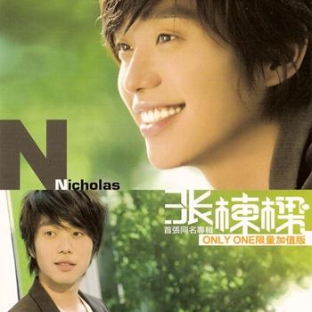 Nicholas Tse - Nicholas
