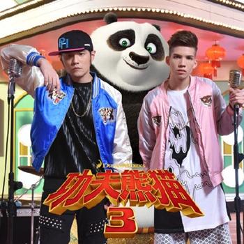 Ost. Kung Fu Panda 3