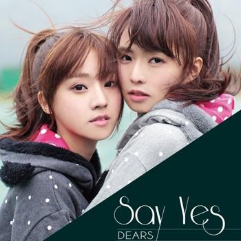 Dears - Say Yes