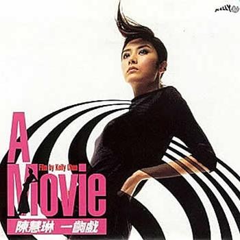 Kelly Chen - A Movie