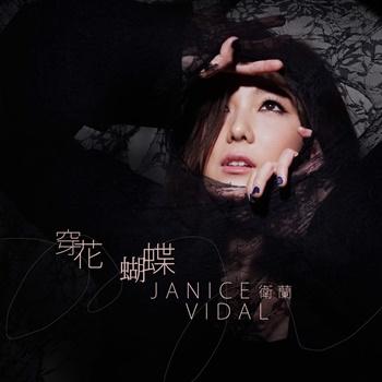 Janice - 2016 - 1