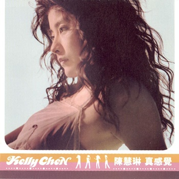 Kelly Chen - True Feelings