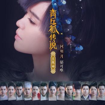 Yisa Yu - 2016 - 1
