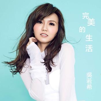 Jinny Ng - 2016 - 1