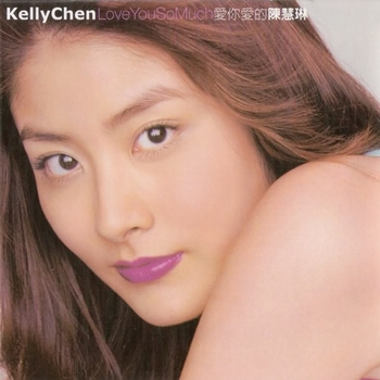 Kelly Chen - Love You So Much