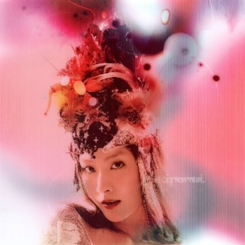 Kelly Chen - Dynacarnival