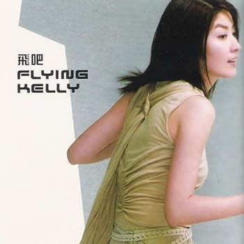 Kelly Chen - Flying